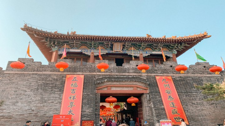 THINGS TO DO IN TAI'ANCITY